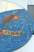 2016:雞籠文化護照.jpg