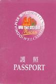 2016:BEMVINDO PASSPORT.jpg