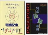 2016:passport7.JPG