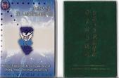 2016:passport5.JPG