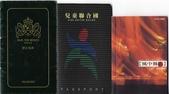 2016:passport15.JPG