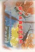2016:親子共舞學習護照.jpg