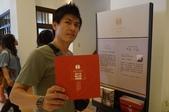 2014.06.20_台南林百貨:DSC00114.JPG