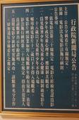2014.02.12_月津港燈會:DSC09513.JPG