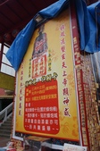 2014.02.12_月津港燈會:DSC09439.JPG