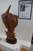 2014.02.08_嘉義動力室木雕作品展示館:DSC09029.JPG