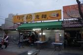 2014.02.12_月津港燈會:DSC09545.JPG