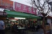 2014.02.12_月津港燈會:DSC09546.JPG