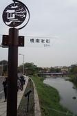 2014.02.12_月津港燈會:DSC09464.JPG