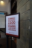 2014.06.20_台南林百貨:DSC00102.JPG
