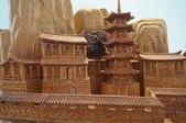 2014.02.08_嘉義動力室木雕作品展示館:DSC09038.JPG