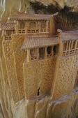 2014.02.08_嘉義動力室木雕作品展示館:DSC09037.JPG