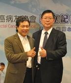 文章貼圖:台中榮總王輝明主任醫師揭發癌症真