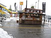 日本名古屋義大利村之旅一:休息站