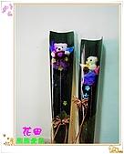 熊熊愛妳:PICT1847-02