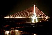 台灣之美:南二高高屏溪斜張橋夜景之二.jpg