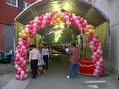 氣球佈置:DSCN0512