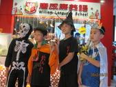 2012 Halloween: