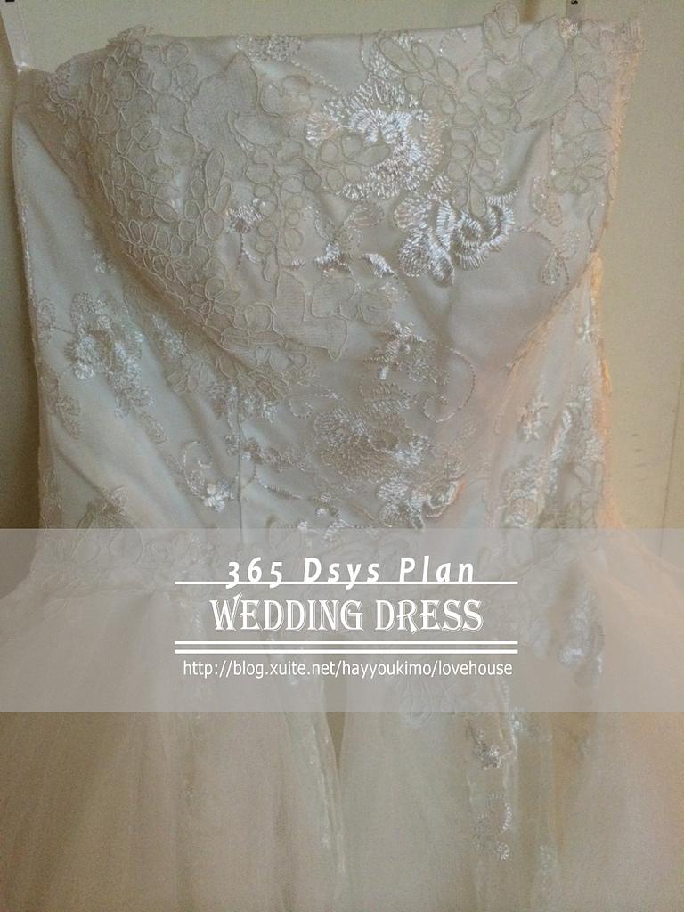 網誌用照片:Wedding dress 005.jpg