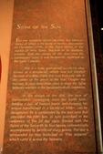 世界末日說??? 太陽石STONE OF THE SUN-曆法圖騰真品:IMG_2722.jpg