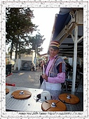 玻得俊城堡Bodrum Castle-玻得俊Bodrum:DSC08877 Turkish Ice Cream@ Bodrum 土耳其冰淇淋_20090505.jpg