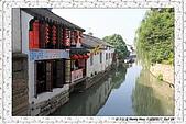 4.中國蘇州_蘇州博物館:IMG_1456蘇州_往蘇州博物館街景.JPG