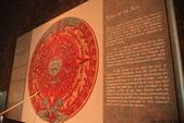 世界末日說??? 太陽石STONE OF THE SUN-曆法圖騰真品:IMG_2723.jpg
