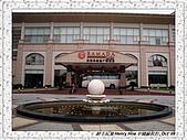 5.中國無錫_其他掠影:DSC01841無錫_華美達廣場酒店.jpg