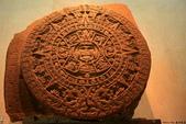 世界末日說??? 太陽石STONE OF THE SUN-曆法圖騰真品:IMG_2774.jpg