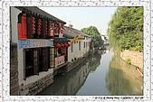 4.中國蘇州_蘇州博物館:IMG_1457蘇州_往蘇州博物館街景.JPG