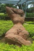 朱銘美術館 看雕塑 金山老街裡 吃鴨肉:A81Q1988.JPG