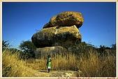 12.東非獵奇行-辛巴威_首都哈拉雷-平衡石公園:_MG_3347辛巴威_首都哈拉雷-平衡石公園.JPG