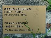 塞爾維亞SERBIA_貝爾格勒BELGRADE采風:DSC01355塞爾維亞_貝爾格勒BELGRADE_提托紀念碑公園.JPG