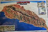 9-5黎巴嫩Lebanon-貝魯特BEIRUIT-鐘乳石洞:IMG_4782黎巴嫩Lebanon-貝魯特BEIRUIT-乘電車往鐘乳石洞.jpg