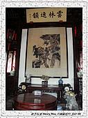 4.中國蘇州_蘇州博物館:DSC01987蘇州_蘇州博物館.jpg