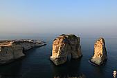 9-7黎巴嫩Lebanon-貝魯特BEIRUIT-鴿子岩石:IMG_4868黎巴嫩Lebanon-貝魯特BEIRUIT-鴿子岩石.jpg