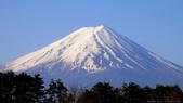 日本12天賞紫藤...VIP團之旅34-2 富士山我看清楚了你...:DSC00264.JPG