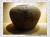 4.中國蘇州_蘇州博物館:DSC02011蘇州_蘇州博物館.jpg