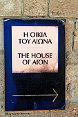 19-18塞普路斯-拉那卡-帕佛斯PAROS考古遺跡區域UNESCO 1980年-行政長官之宮殿-:IMG_4328塞普路斯-拉那卡-PAROS考古遺跡區域UNESCO-行政長官之宮殿.jpg