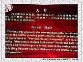 4.中國蘇州_蘇州博物館:DSC01988蘇州_蘇州博物館.jpg