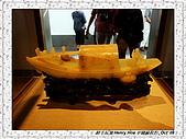 4.中國蘇州_蘇州博物館:DSC02091蘇州_蘇州博物館.jpg