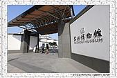 4.中國蘇州_蘇州博物館:IMG_1462蘇州_蘇州博物館.JPG