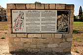 19-3塞普路斯 CYPRUS-拉那卡LARNACA-契玄考古遺跡(Kition):IMG_2937塞普路斯 CYPRUS-拉那卡LARNACA-契玄考古遺跡(Kition).jpg