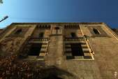 19-6敘利亞Syria-阿雷波ALEPPO_阿雷波古城堡(The Citadel):IMG_6058敘利亞Syria-阿雷波ALEPPO_驛站.jpg