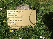 塞爾維亞SERBIA_貝爾格勒BELGRADE采風:DSC01368塞爾維亞_貝爾格勒BELGRADE_提托紀念碑公園.JPG