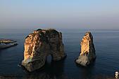 9-7黎巴嫩Lebanon-貝魯特BEIRUIT-鴿子岩石:IMG_4856黎巴嫩Lebanon-貝魯特BEIRUIT-鴿子岩石.jpg