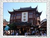 4.中國上海_豫園老街商圈(城隍廟):DSC01801上海_豫園老街商圈(城隍廟).jpg