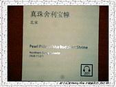 4.中國蘇州_蘇州博物館:DSC01989蘇州_蘇州博物館.jpg