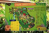 15-5-峇里島-Safari Marine Park野生動物園:IMG_1094峇里島-Safari Marine Park野生動物園.jpg