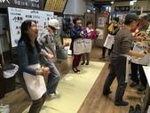 日本四國人文藝術+楓紅深度之旅-手打烏龍麵體驗53-31:IMG_6319.JPG